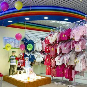 Детские магазины Липецка