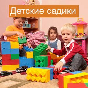 Детские сады Липецка