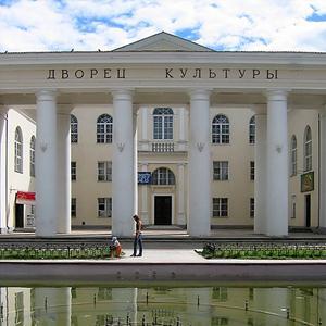 Дворцы и дома культуры Липецка