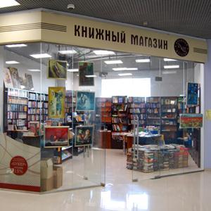 Книжные магазины Липецка
