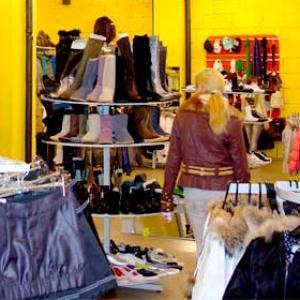 Магазины одежды и обуви Липецка