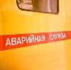 Аварийные службы в Липецке