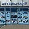 Автомагазины в Липецке
