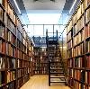 Библиотеки в Липецке
