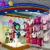 Детские магазины в Липецке