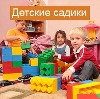 Детские сады в Липецке