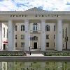 Дворцы и дома культуры в Липецке