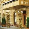 Гостиницы в Липецке
