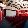 Кинотеатры в Липецке