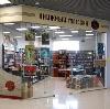 Книжные магазины в Липецке