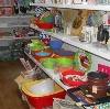 Магазины хозтоваров в Липецке