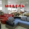 Магазины мебели в Липецке