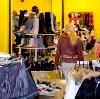 Магазины одежды и обуви в Липецке