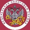 Налоговые инспекции, службы в Липецке