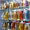 Парфюмерные магазины в Липецке