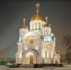 Религиозные учреждения в Липецке