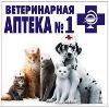 Ветеринарные аптеки в Липецке
