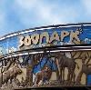 Зоопарки в Липецке