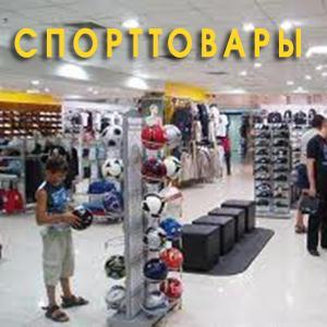 Спортивные магазины Липецка