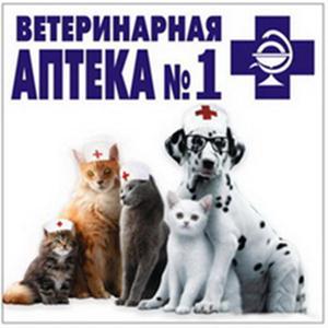 Ветеринарные аптеки Липецка