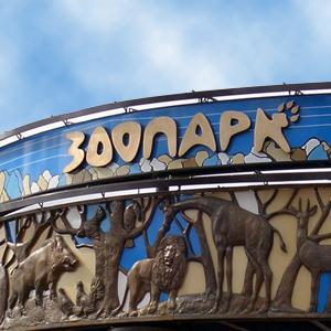 Зоопарки Липецка